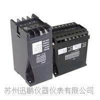 迅鹏YPD型三相电流变送器 YPD