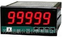 SPC-96BE单相交流电能表,迅鹏 SPC-96BE
