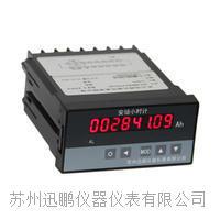 (苏州迅鹏)SPA-96BDAH电压小时计 SPA-96BDAH
