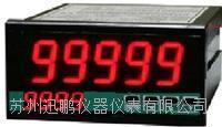 单相交流电能表/苏州迅鹏SPC-96BE SPC-96BE
