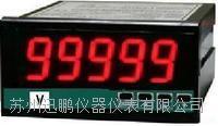 单相交流电压表/苏州迅鹏SPC-96BV SPC-96BV