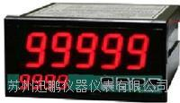 单相交流功率表/苏州迅鹏SPC-96BW SPC-96BW