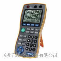 温度校验仪,热电阻校验仪,苏州迅鹏WP-MMB WP-MMB