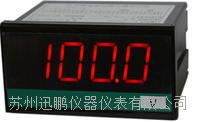 单功能电力仪表,苏州迅鹏KP400 KP400
