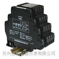 超薄型电流电压信号变送器