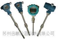 苏州迅鹏TP-W-Z一体化温度变送器 TP-W