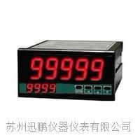 苏州迅鹏SPA-96BDV系列智能直流电压表 SPA-96BDV