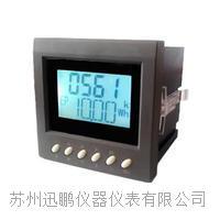 苏州迅鹏SPA-72DE型智能直流电能表 SPA-72DE