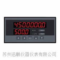 苏州迅鹏WPJ-A2I流量控制仪 WPJ