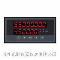 苏州迅鹏WPJDL-KM1定量控制仪 WPJDL