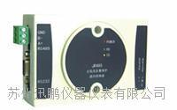 苏州迅鹏WP-JR485型通讯转换器 WP-JR485