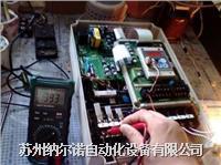 维修变频器