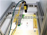 视觉检测系统 sznen007