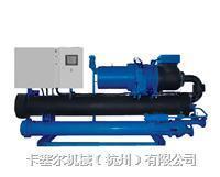 大型冷水機 KSL系列