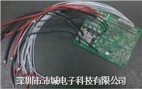 沛城国产精品伊人影院PACE 多串数智能动力锂电池保护板方案