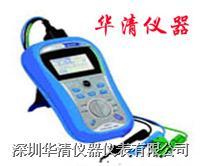 MI3122 漏电开关/回路阻抗综合测试仪 MI3122