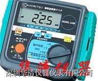 KYORITSU 5408漏电开关测试仪 KYORITSU 5408