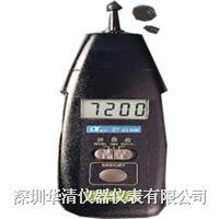 DT2235B转速计 转速表便携手持台湾路昌深圳代理促销 DT2235B