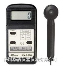 UV340A紫外线强度计紫外线光强度仪便携手持台湾路昌深圳代理促销 UV340A
