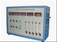 JZ-1型矿用气体传感器检定装置 JZ-1