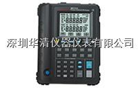 MS7212 多功能过程校准仪 MS7212