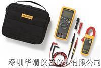 Fluke CNX a3000  Fluke CNX a3000 交流电流钳模块