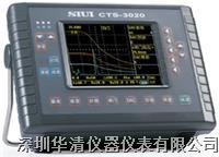 CTS-3020|CTS-3020|CTS-3020|数字超声探伤仪 CTS-3020