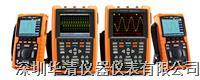 U1620A手持式示波器表 U1620A