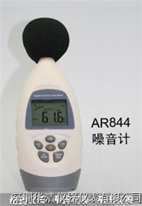 AR824数字噪音计 AR824