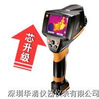 testo875-2i全新升级经济型红外热成像仪 testo875-2i