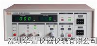 JK2686电解电容漏电流测试仪 JK2686