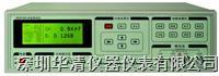 JK2618B电容测试仪 JK2618B