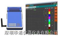AT4320多路(20路)温度测试仪 AT4320
