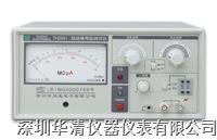 TH2681A型绝缘电阻测试仪 TH2681A