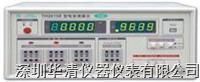 TH2615E型电容测量仪 TH2615E