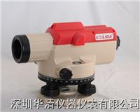 KL-70|KL-70|KL-70自动安平水准仪 KL-70