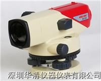 KLD-32B|KLD-32B|KLD-32B自动安平水准仪 KLD-32B