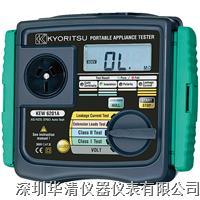 KEW6201A|KEW6201A|KEW6201A手持绝缘导通泄漏电阻测试仪 KEW6201A