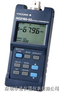 AQ2160-02|AQ2160-02|AQ2160-02光功率计 AQ2160-02
