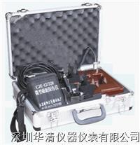 CJE-220微型交流磁轭探伤仪CJE-220|CJE-220 CJE-220