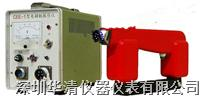 CEE-1型便携式磁粉探伤仪CEE-1|CEE-1 CEE-1