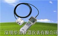 ZPS(Z2S)-DPU-30KN分离传感器型推拉力计ZPS(Z2S)-DPU-30KN ZPS(Z2S)-DPU-30KN分离传感器型推拉力计