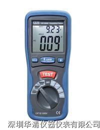 DT-5500绝缘电阻测试仪表DT-5500|DT-5500 DT-5500