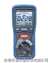 DT-5505专业数字绝缘表DT-5505|DT-5505 DT-5505