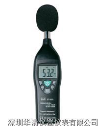 DT-805噪音计/声级计DT-805 DT-805 DT-805