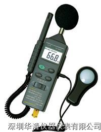 DT-8820四合一多功能环境测试仪DT-8820|DT-8820 DT-8820