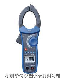 DT-3397专业真有效值钳型测试表DT-3397|DT-3397 DT-3397