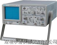 MOS-620CT|MOS-640CT|MOS-650CT带元件测试经济型示波器 MOS-620CT|MOS-640CT|MOS-650CT