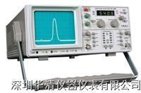 SM5011频谱分析仪SM5011|SM5011 SM5011