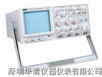OS-3060A OS-3060A
